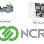 rptr-jptr-ncr